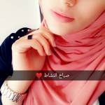 Alaa Atoom Profile Picture