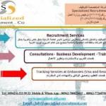 specialized recruitment recruitment Profile Picture